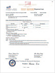 Antimicrobial test report
